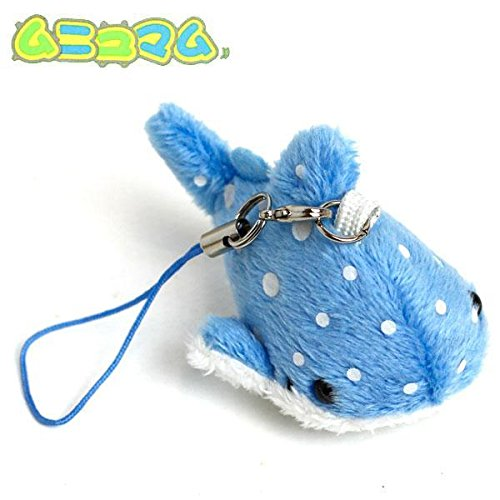 - TSTADVANCE Munyu Mamu Stuffed Plush Type Cellphone Charm (Whale Shark)