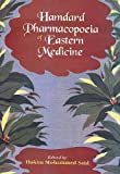 Hard Pharmacopoeia of Easter Medicine, Hakim Mohammed Said, 8170305209