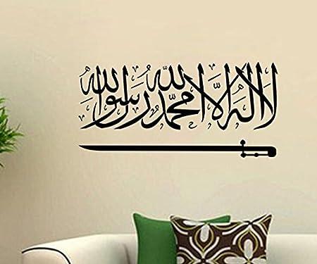 Vumind Kalma Vinyl Stickers Removable Islamic Wall Sticker Arabic Art Igraphy For Decoration Room