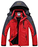 Passionate Adventure Mens Outdoor Ski Snow Climbing Hiking Warm Sports Jacket