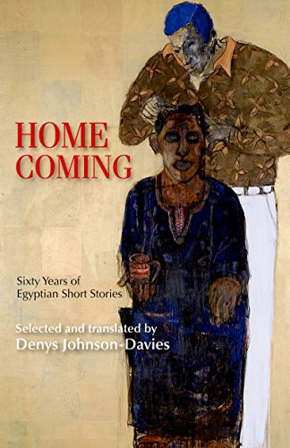 Homecoming: Sixty Years of Egyptian Short Stories (Modern Arabic Literature)