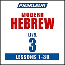 Pimsleur Hebrew Level 3