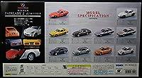 ニッサン フェアレディZ 10台セット 「トミカリミテッド」 634058の商品画像