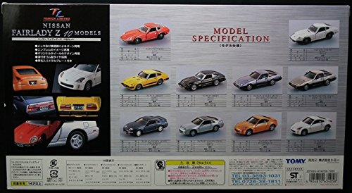 ニッサン フェアレディZ 10台セット 「トミカリミテッド」 634058