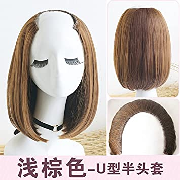 Amazon Wiaghuas Wig Female Long Hair Straight Hair U Shaped