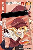 Nanana's Buried Treasure color path case Ichi-class natural disaster