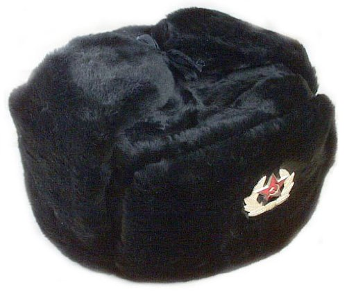 Russian Soviet Army Fur Military Cossack Ushanka Hat (Black, 58/M)