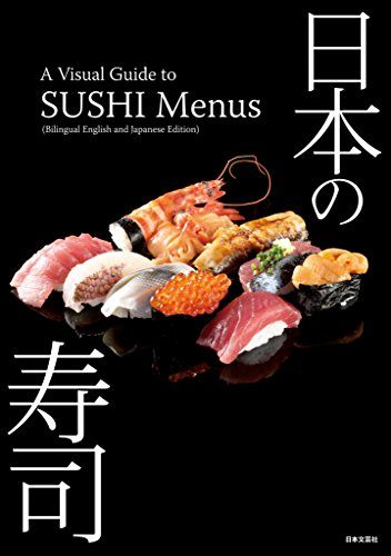 amazon com a visual guide to sushi menus bilingual rh amazon com Food Guide Pyramid Chart Best Food in Japan