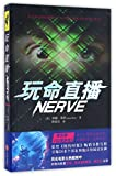 Nerve Movie Tie-In (Chinese Edition)