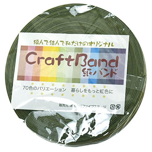 X10m lure Green HT61-1 12 this paper band (japan import)