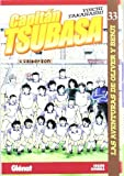 img - for Capitan Tsubasa 33/ Captain Tsubasa 33: La defensa sangrienta/ The Bloody Defence (Capitan Tsubasa/ Captain Tsubasa) by Yoichi Takahashi (2007-06-30) book / textbook / text book