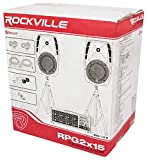 Rockville Package PA System Mixer/Amp+ 15 inch