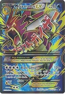 Pokemon - XY BREAKPoint 114//122 Gyarados-EX Holo Pokemon USA Inc SG/_B01B3LFVJO/_US