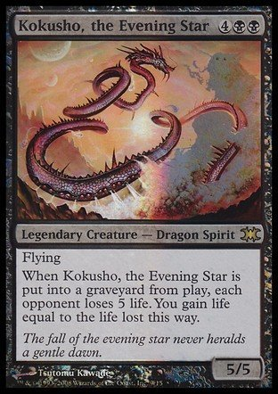 Magic: the Gathering - Kokusho, the Evening Star - From the Vault: Dragons - Foil ()