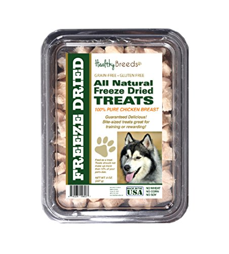 Healthy Breeds Chicken Freeze Dried Treats for Small Dogs for Siberian Husky - Over 200 Breeds - Multiple Meats Meat Made in The USA - 8 ()