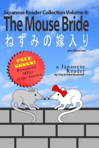 Japanese Reader Collection Volume 4: The Mouse Bride: Plus Ikkyu-san by Clay Boutwell (2014-04-20)