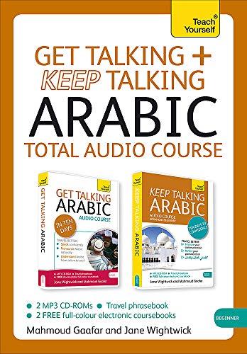 Get Talking/Keep Talking Arabic: A Teach Yourself Audio Pack (Teach Yourself Language) (Get Talking Keep Talking Arabic)
