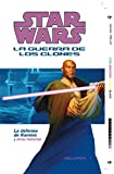 img - for Star Wars: La Guerra De Los Clones: La Defensa de Kamino (Star Wars: Clone Wars Defense of Kamino) (Star Wars Republic Sp) (Spanish Edition) book / textbook / text book