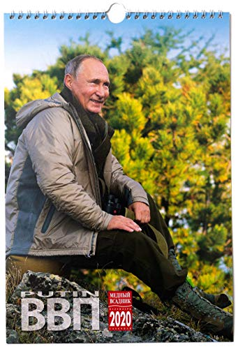 Vladimir Putin Wall Calendar for 2020, Size: 9.0x13.0 inches (23.0×33,5cm) (in The English and Russian Languages)
