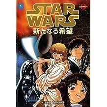 Star Wars: A New Hope: Manga Volume 1