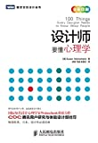 img - for          (         7) (Chinese Edition) book / textbook / text book