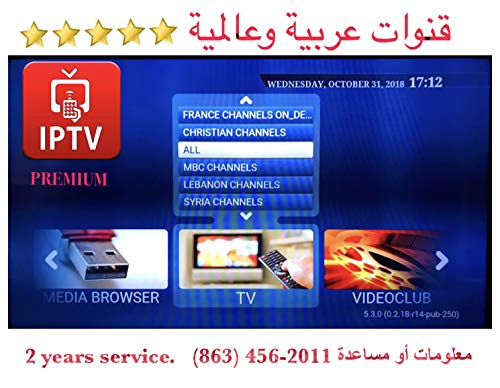 Arabic Premium IPTV HD 3 Years Service 2500 Channel and on Demand Contents