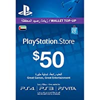 PlayStation Live Card $50 for UAE Account