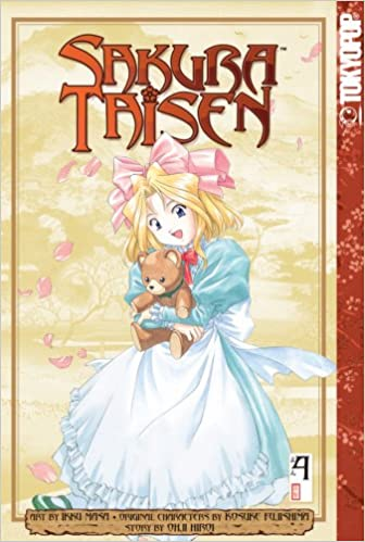 Sakura Taisen Excellent Book Ohji Hiroi Volume 7