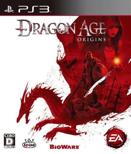 Dragon Age: Origins [Japan Import]