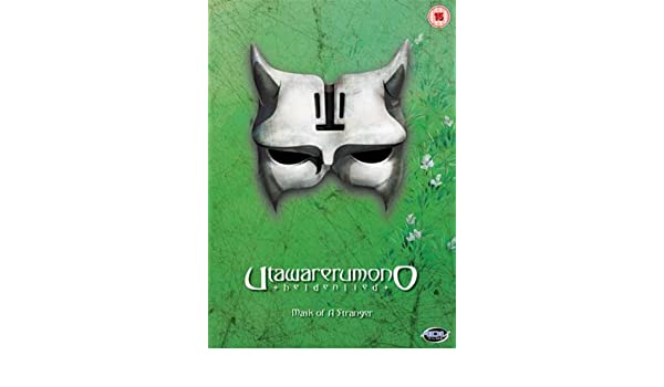 Utawarerumono, Volume 1: Mask of a Stranger Water Ice Levin Bamboo Charcoal Remove Peel Off Blackhead Mask Treatment Moisturizing Shrink Pores Nose T-Zone Face Skin Care