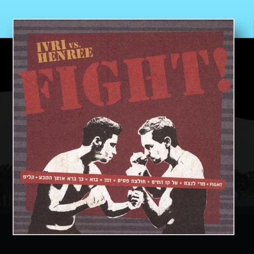 ivri-lider-vs-henree-fight