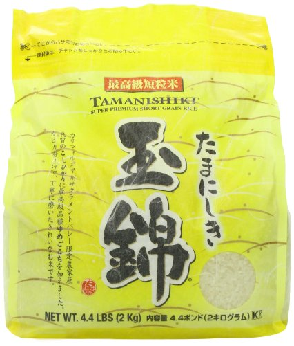Tamanishiki Super Premium Rice, 4.4-Pound (Pack of - Short Premium Super Rice Grain