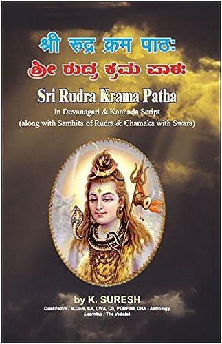 Sri rudra krama patha kannada devanagari amazon k suresh sri rudra krama patha kannada devanagari amazon k suresh books fandeluxe Images