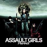 ASSAULT GIRLS ORIGINAL SOUNDTRACK