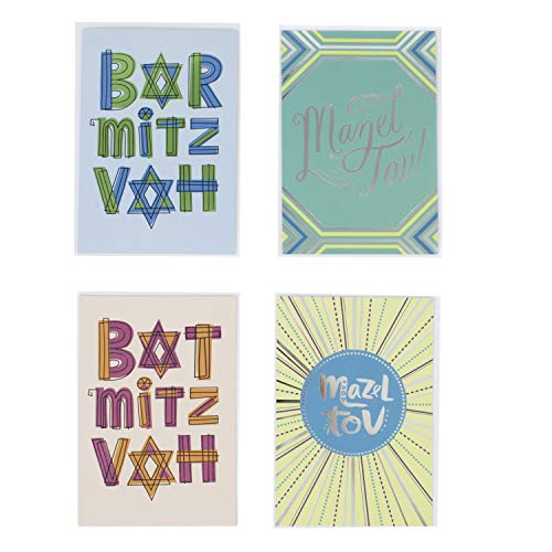 Hallmark Tree of Life Bat Mitzvah and Bar Mitzvah Boxed Cards Assortment (Bat and Bar Mitzvah Congratulations, 3 cards each of 4 Card Designs, 12 Greeting Cards and 12 Envelopes) (Bar Mitzvah Congratulations)