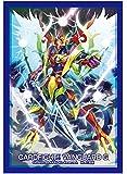 ブシロードスリーブコレクション ミニ Vol.258 カードファイト!! ヴァンガードG 『ドラゴニック・カイザー・ヴァーミリオン』