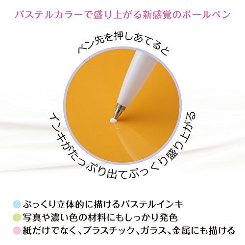Sakura Ballpoint Pen for Decoration, Decorese Pastel 5 Color Set B, Floral Color (DB206P5B) Photo #4