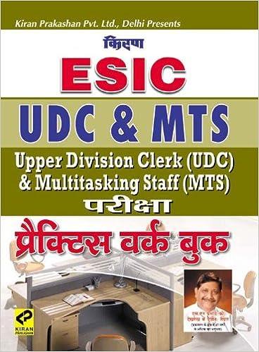 Esic Mts Book