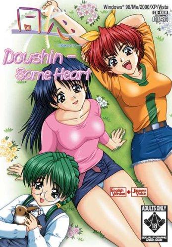 Doushin: Same Heart