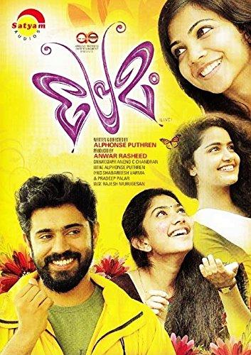 Malayalam movies on amazon prime india
