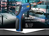 CEM DT-8869H high temperature infrared thermometer -50 ~ 2200 ℃ with USB
