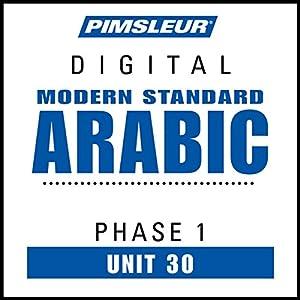 Arabic (Modern Standard) Phase 1, Unit 30 Audiobook