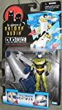 Batman D.U.O. Force Cycle Thruster Action Figure - The Adventures of Batman and Robin