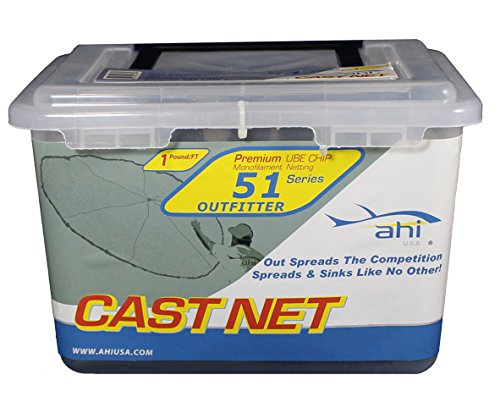 Ahi USA 51 Series Ahi Castnet, 5-Feet