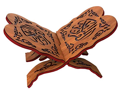 Rehal Holy Al-Quran Book Stand AMN133 Muslim Wooden Carved Rihal Folding Display Bible Magazine Cookbook Holder Islam Gift - Big Size
