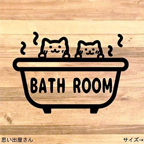 【インテリア・DIY】猫二匹でバスルーム用ステッカーシール【お風呂場・浴槽】 (ピンク)