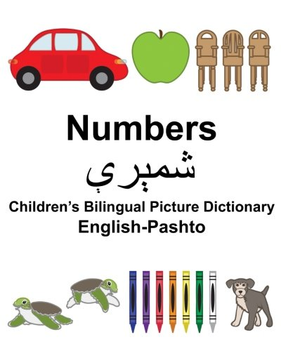 English-Pashto Numbers Children's Bilingual Picture Dictionary (FreeBilingualBooks.com) (English and Iranian Languages ()