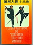 img - for Illustrations of Thirteen Tai-Chi Sword book / textbook / text book