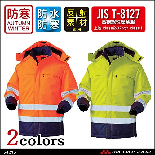 クロダルマ 作業服 高視認性安全服(JIS T-8127) 防水防寒コート 54215 B07BK343WY 4L|29イエロー 29イエロー 4L