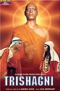 Trishagni (1988) (Hindi Film / Bollywood Movie / Indian Cinema DVD)